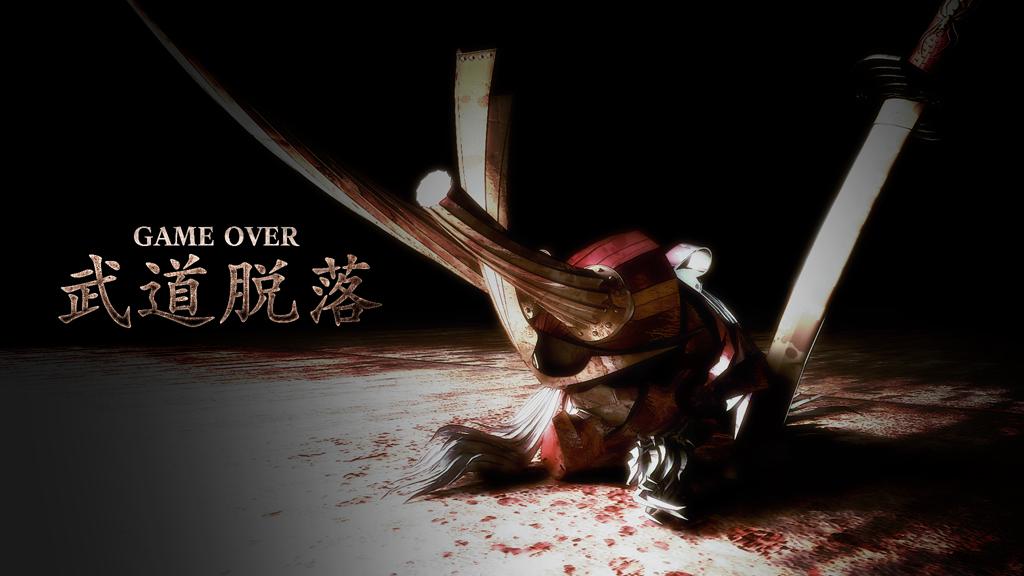Soukou Akki Muramasa game